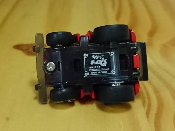 ちびっこチョロQ NO.30 オフローダー(タイプ‐1) OFFROADER(TYPE‐1)赤_画像3