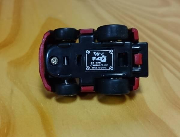 ちびっこチョロQ NO.33 スカイライン GT-R (R-32) SKYLINE GT-R (R-32) 赤_画像3