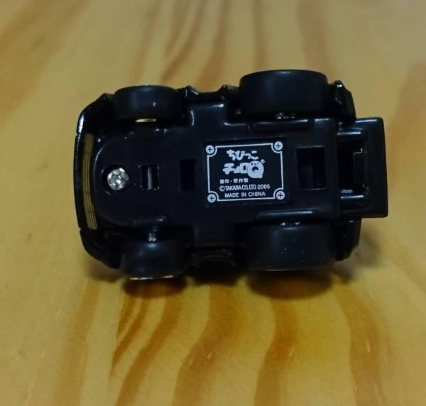 ちびっこチョロQ NO.23 フェアレディ Z ロードスター(Z33) FAIRLADY Z ROADSTAR(Z33) 黒_画像3