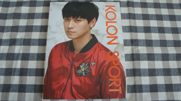 最新 カン・ドンウォン★KOLON 2017年春夏カタログ