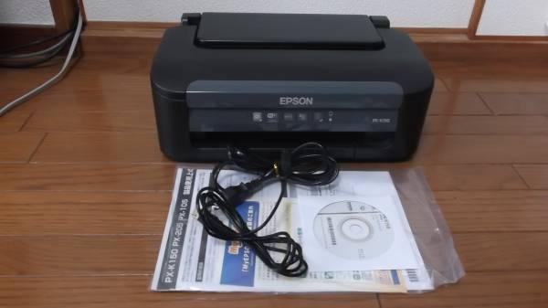 EPSON エプソン モノクロ プリンター PX-K150_画像1