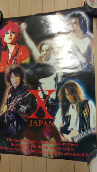 ほぼ新品未使用 X JAPAN 特大ポスター THE LAST LIVE~最後の夜~ 60センチ×84センチ YOSHIKI hide PATA ToshI HEATH