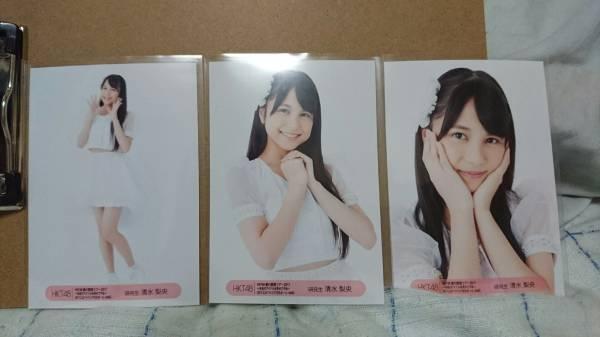HKT48春の関東ツアー会場限定生写真コンプ 群馬県ベイシアホール 清水梨央 ライブグッズの画像