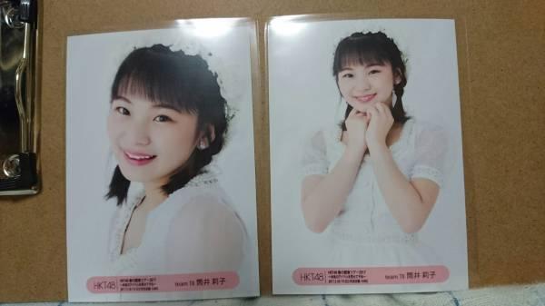 HKT48春の関東ツアー会場限定生写真セミコンプ 日立市民会館 筒井莉子 ライブグッズの画像