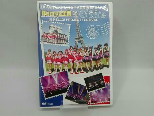 15th Anniversary Berryz工房×℃-ute in Hello!ProjectFestival コンサートグッズの画像
