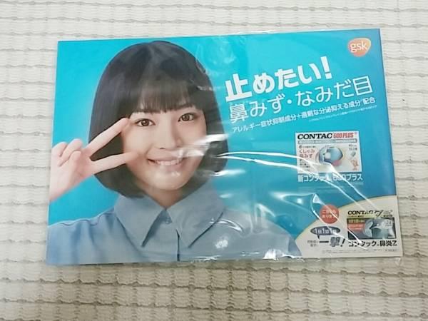 【45cm特大】広瀬すずさん 非売品パネル グッズの画像