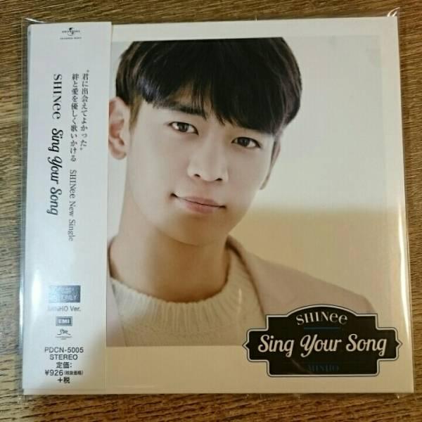【美品】SHINee CD FC盤 Sing Your Song ミンホ