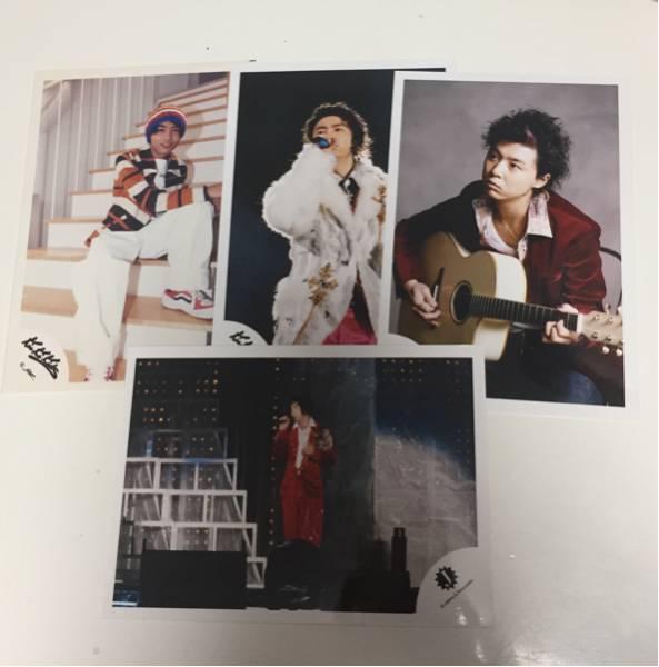 Kinki kids 公式写真 4枚 堂本剛 貴重 入手困難 m36 コンサートグッズの画像