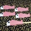 折り紙 ハンドメイド 五月節句 箸袋 こいのぼり 和紙千代紙 5枚 no.3