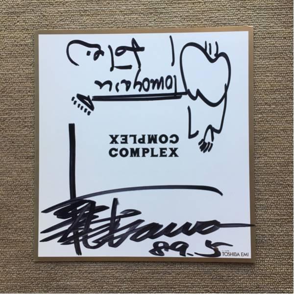 COMPLEX 布袋寅泰 吉川晃司 サイン ライブグッズの画像