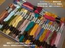 新品オリムパス刺繍糸1本8m巻50色各2本総計100本組手芸店廃業処分品 B格品含
