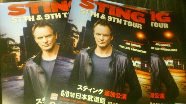 送料込●スティング57'TH&9TH TOURチラシ日本武道館+大阪市中央