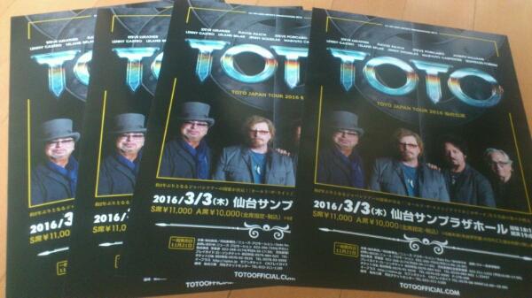 送料込●TOTO JAPAN TOUR 2016 仙台サンプラザ公演チラシ4枚