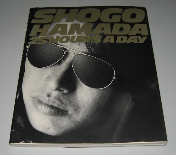 浜田省吾 フォト&ワード集 SHOGO HAMADA 25 HOURS A DAY