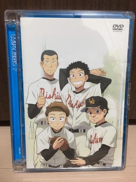170313◆b3【DVD】おおきく振りかぶって7 ひぐちアサ 大丈夫、オレはまだ投げられる! _画像1