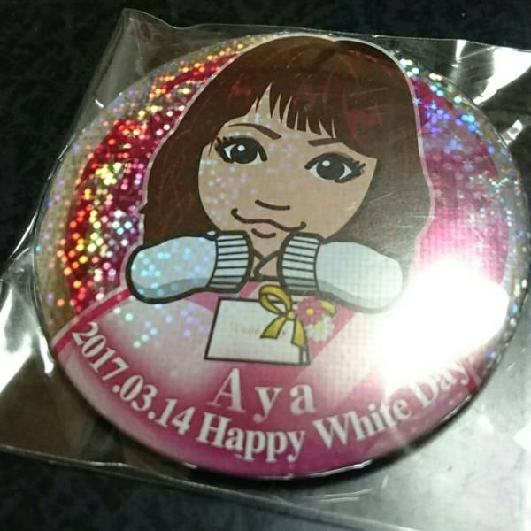 期間限定値下げ レア!E-girls Dream Aya ホワイトデー ガチャ トラステ 75mm缶バッジ