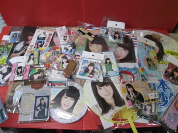 AKB48★ 川本紗矢 グッズ 山盛り ライブ・総選挙グッズの画像