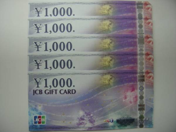 ★JCBギフトカード 5000円分(1000円券5枚)★