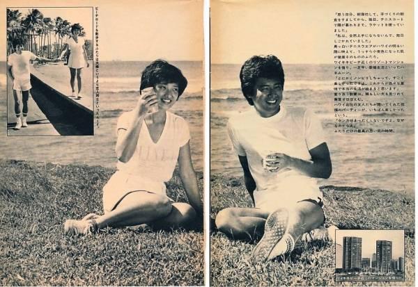 山口百恵、三浦友和  記事12ページ (「異母兄の肉声」 含む) グッズの画像