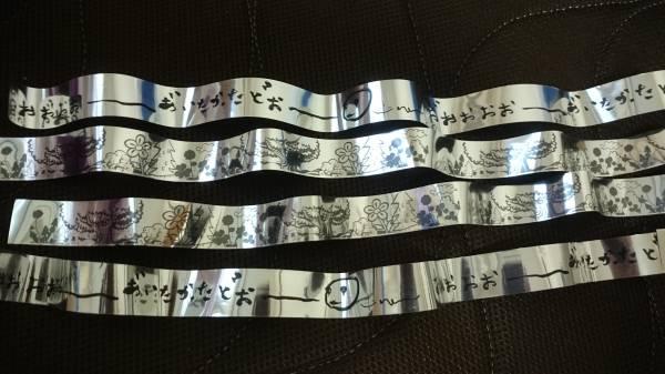 ELT コンサート 銀テープ