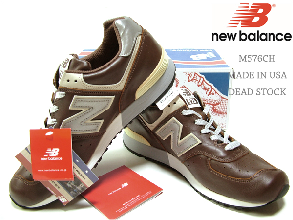 e4f105b33d848 希少 廃盤 新品 USA ニューバランス newbalance M576 CH 茶 US9 1/2 27.5cm 13776