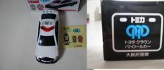 トミカ 大阪府警 クラウンパトカー(新品未開封シール付き)
