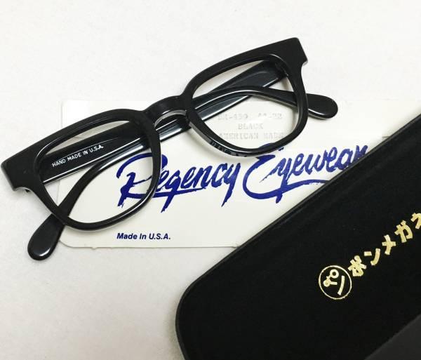 未使用 TART Optical Regency Eyewear BRYAN 44-22 ヴィンテージフレーム 黒 タート レジェンシー・アイウェア