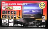 【新品】★9インチ液晶 ワンセグ搭載ポータブルDVDプレーヤー★HTA-900