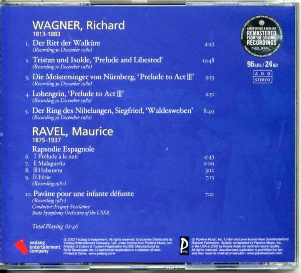 スヴェトラーノフ ワーグナー ラヴェル/管弦楽曲集 YEDANG 輸_画像2