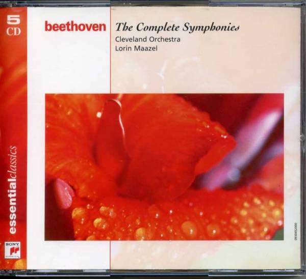マゼール ベートーヴェン/交響曲全集 SONY5CD輸