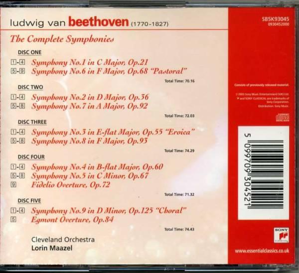 マゼール ベートーヴェン/交響曲全集 SONY5CD輸_画像2