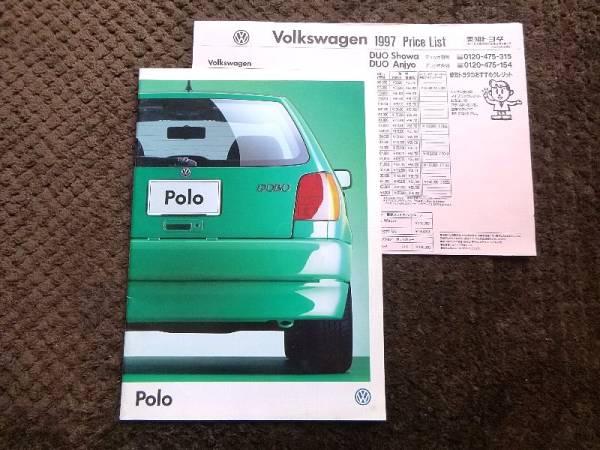 【値下げ価格:最終】◇希少 旧車 カタログ 1996年 POLO ポロ 凝縮された価値◇_画像1
