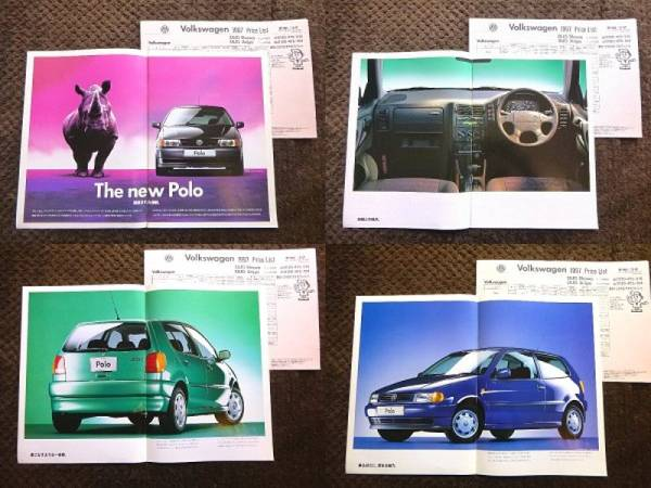 【値下げ価格:最終】◇希少 旧車 カタログ 1996年 POLO ポロ 凝縮された価値◇_画像3