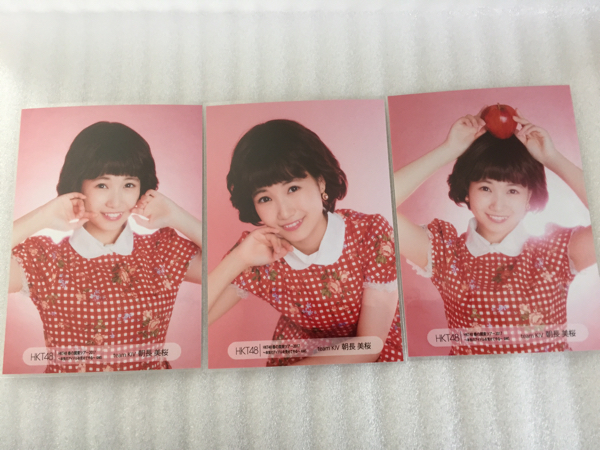 HKT48 朝長美桜 生写真 春の関東ツアー 共通ver コンプ ライブグッズの画像