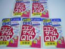 62☆新品・DHC コエンザイムQ10 包接体 60日分 5袋