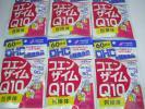 5☆新品・DHC コエンザイムQ10 包接体 60日分 6袋