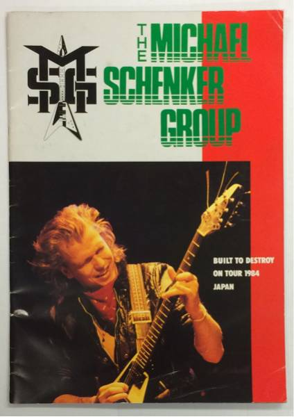 BOOK/THE MICHAEL SCHENKER GROUP / BUILT TO DESTROY 来日パンフ (i906)