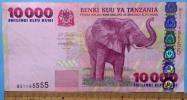 世界の紙幣【タンザニア共和国】最高額アフリカゾウ10000シリング 2003年 流通品 一円〜