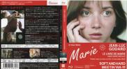 美品 ゴダールのマリア【HDリマスター・完全版】Blu-ray+ ウディ・アレン会見レポート/ソフト&ハード DVD