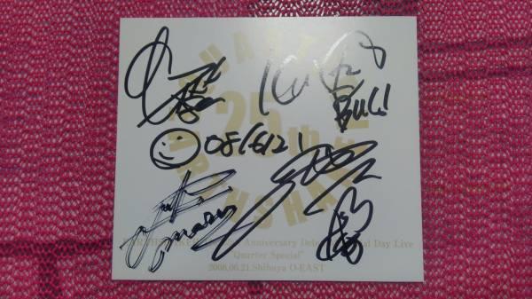 アースシェイカー 25周年アニバーサリー2008年6.21 shibuyaOーEAST LIVE時の サイン