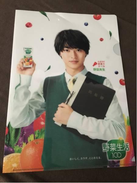 非売品!山崎賢人 野菜生活100 クリアファイル グッズの画像