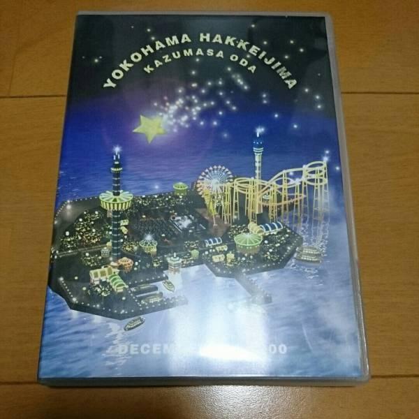 小田和正 DVD コンサートグッズの画像