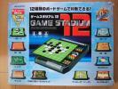 ★ゲームスタジアム 12 オセロ 将棋 チェス 囲碁 ボードゲーム hanayama