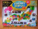 ★学研 日本列島パズル 日本地図  日本列島ジグソーDX プラスチック製ピース 知育玩具