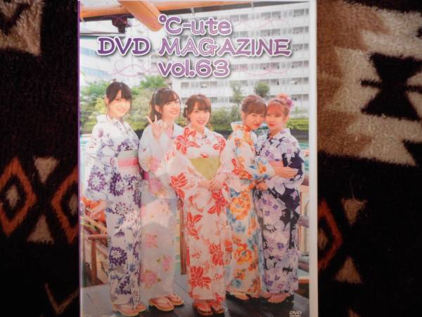 ℃-ute DVD MAGAZINE Vol.63 ライブグッズの画像