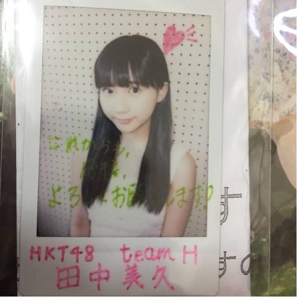 HKT48 田中美久 UTB 当選 直筆サイン チェキ 送料込み ライブグッズの画像