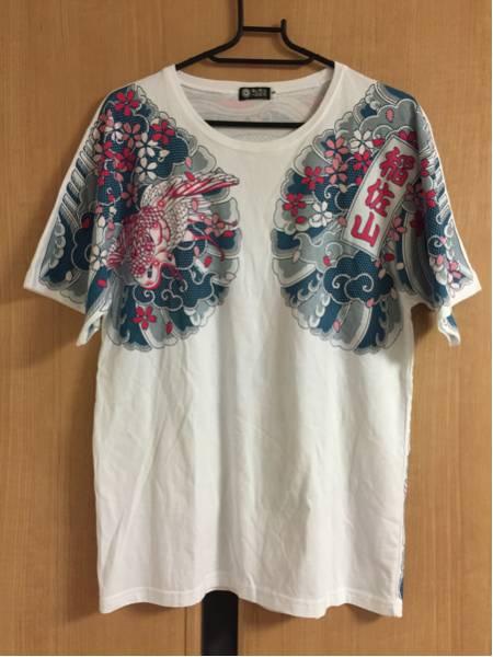 美品 福山雅治 大創業祭 Tシャツ サイズM 和柄 稲佐山 ライブグッズの画像