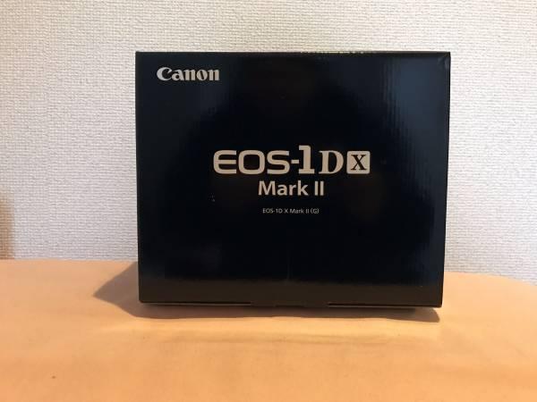 EOS-1D X Mark II 未使用 新品