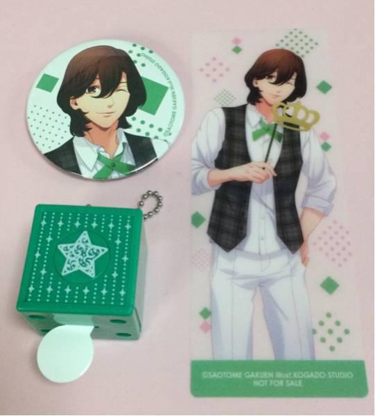うたの☆プリンスさまっ♪ 缶バッジ ボイスキューブ 購入特典しおり アニメジャパン 嶺二 グッズの画像