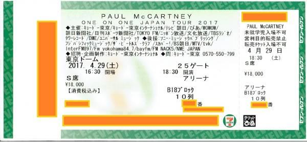 4/29(土)★ポールマッカートニー 東京ドーム アリーナB18 10列★1枚_画像1